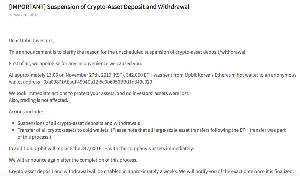 韩国头部虚拟货币交易所被盗,损失约合5000万美元