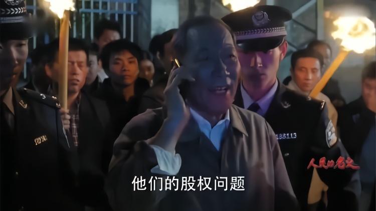 警察要抓老大爷,谁知老大爷一个电话痛骂省委副书记,霸气