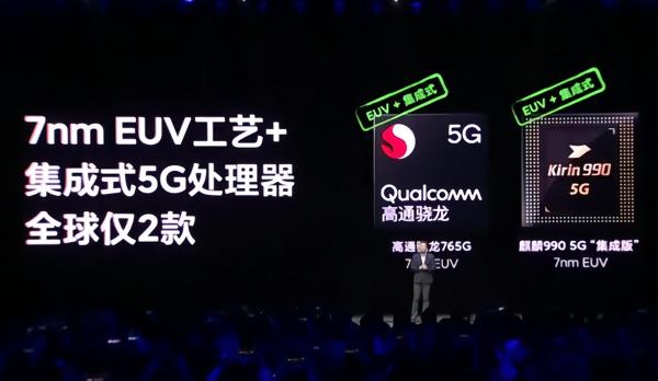 雷军带5G重回1999元!Redmi_K30_5G发布:首发骁龙765G、120Hz流速屏