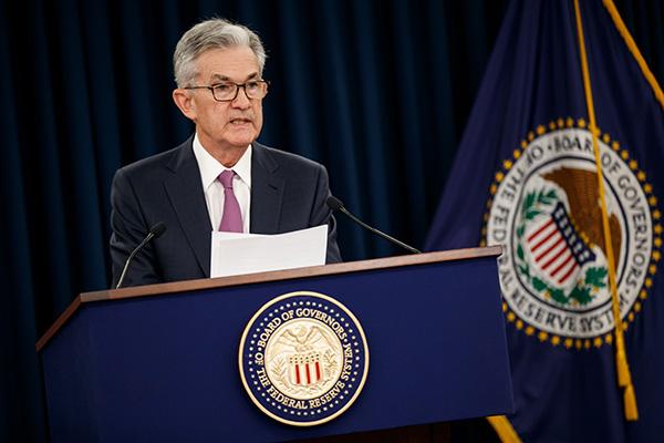 多位美联储官员反对降息 鲍威尔今晚将如何表态?