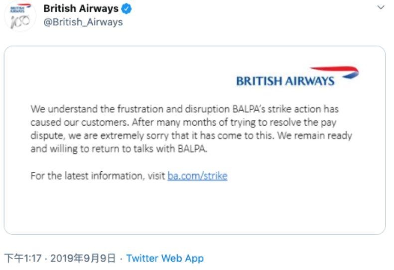 英国航空公司百年历史上首次飞行员罢工 导致数百架航班取消