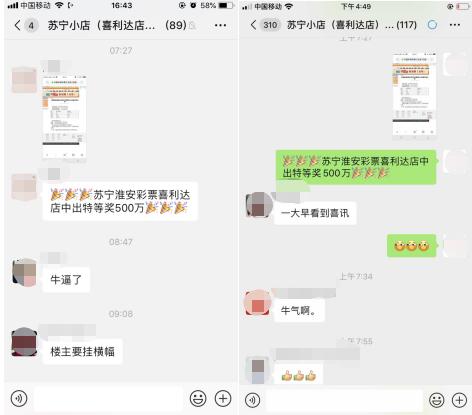 http://www.nthuaimage.com/nantongxinwen/34107.html