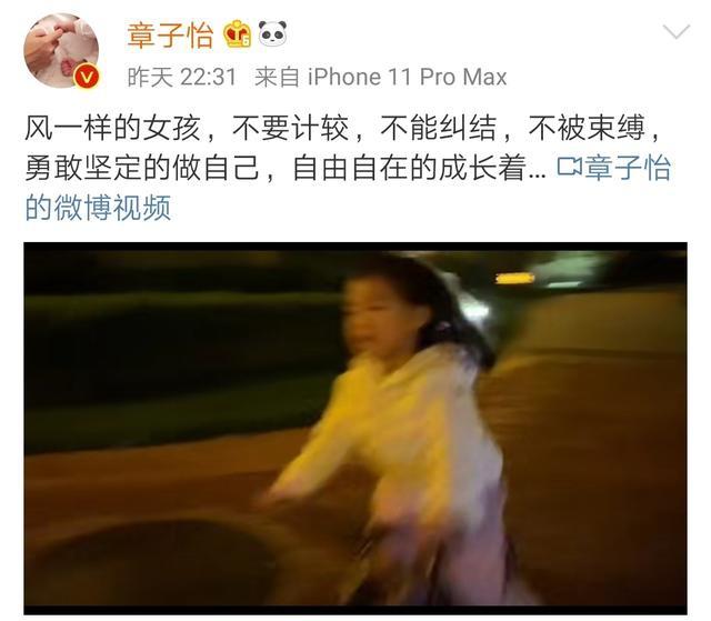 风一样的女孩!章子怡晒女儿骑车驰骋 网友:以为开了二倍速