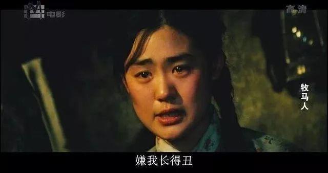 """2019年度最感人台词,""""老许,你要老婆不要?""""(王者荣耀台词)"""