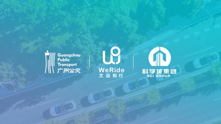 """广州地铁7号线顺德段有""""黑科技""""!将实现全自动驾驶"""