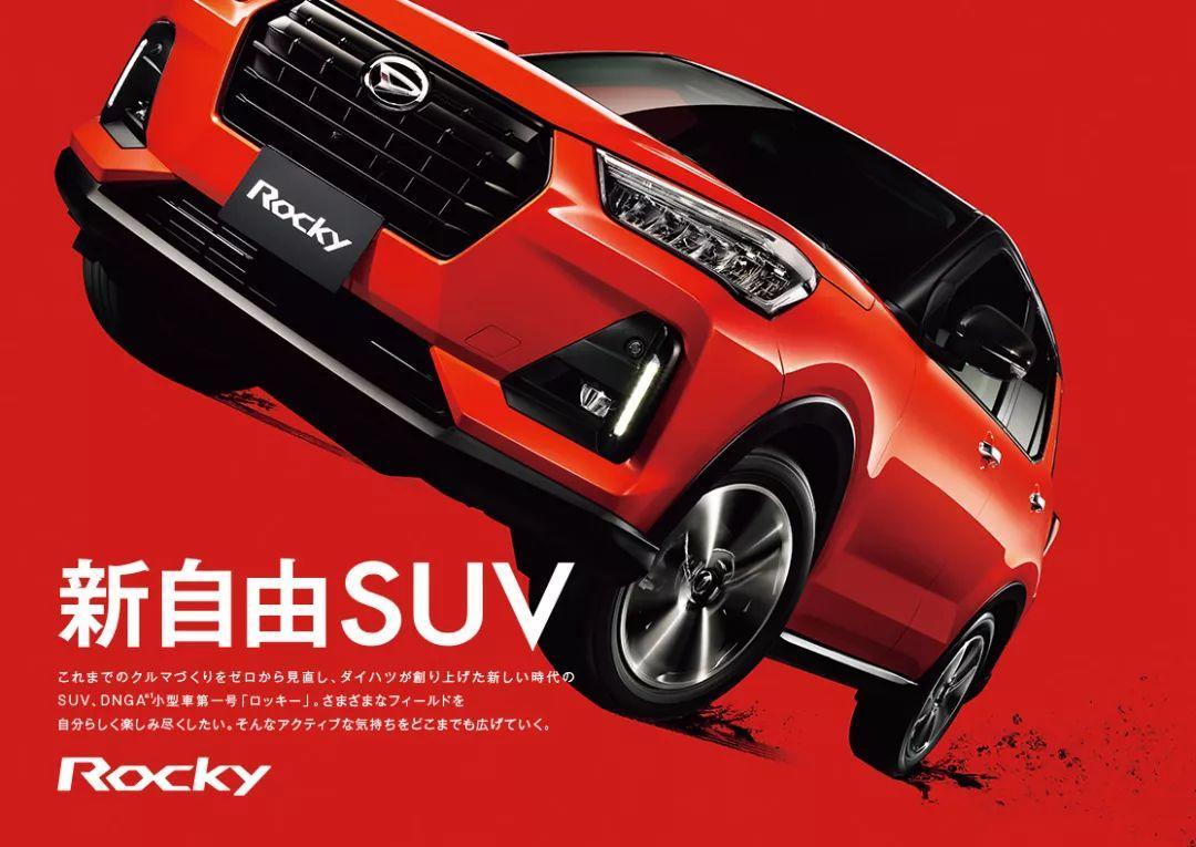 http://www.carsdodo.com/shichangxingqing/280604.html