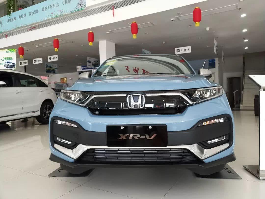 本田XR-V降价优惠促销最新活动