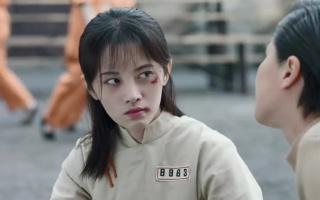 鞠婧祎搭档炎亚纶出演新剧,疯狂的挨揍与被揍,心疼