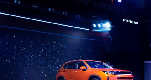 """以""""超""""能力迎接挑战,星途LX成都车展首发,预售价12.79万起"""