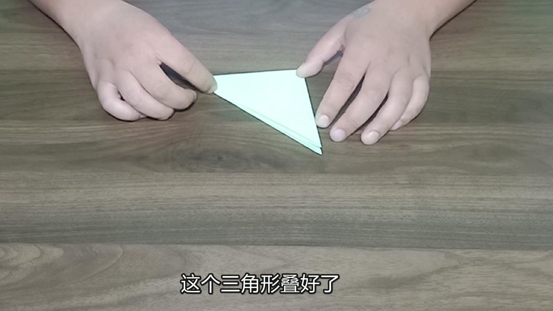 灯笼手工折纸步骤图解