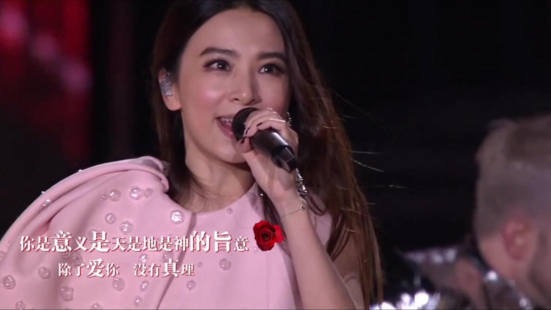 狠狠干sheyiqiang_she演唱一首《super_star》开口听沉醉,果断分享给大家