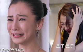 影视剧的哭戏大盘点,杨颖vs关晓彤,谁更加出戏