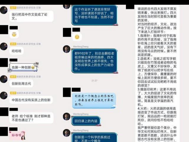http://www.utpwkv.tw/shehuiwanxiang/210150.html
