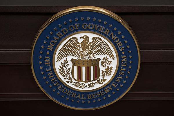 美联储15日起每月买600亿美元短期国债 新QE来了?