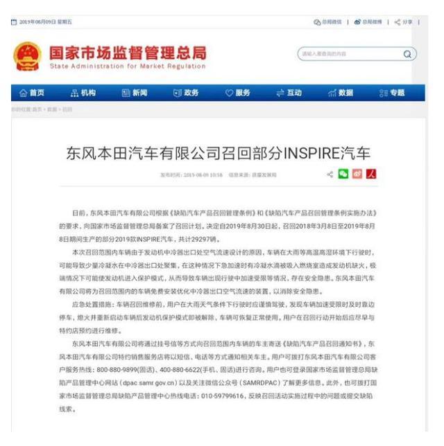 国四排放二手车占据交易量半壁江山「禾颜阅讯」
