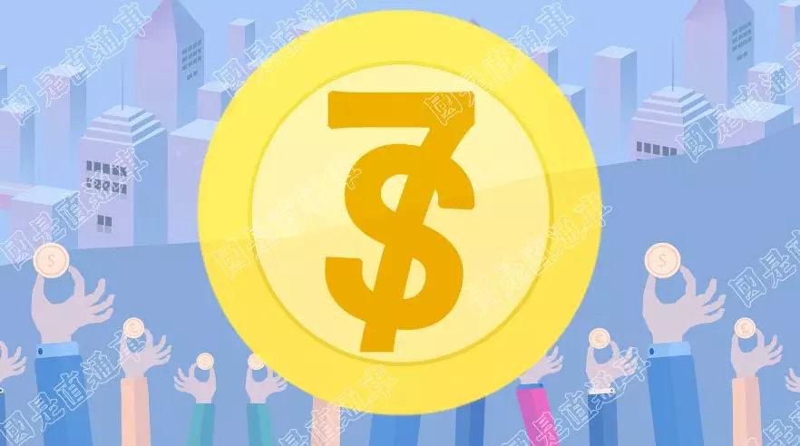 专家谈人民币破7影响:对房价楼市影响不大,不用着急换美元