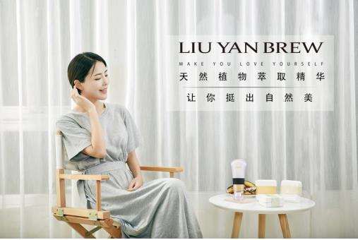刘燕酿制续写健康美胸新概念 打造全新植萃丰韵霜