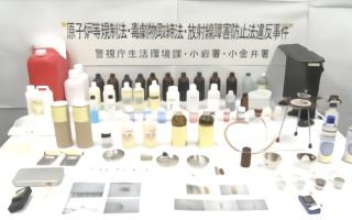 """日本高中生在家提炼原子弹原料""""铀"""" 还挂网上出售"""