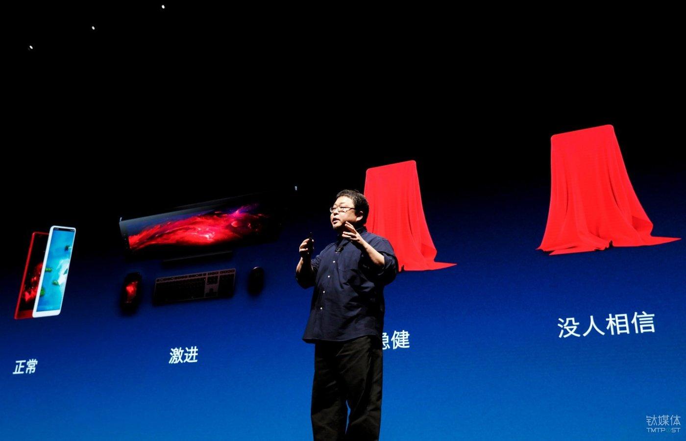 罗永浩声明,除小野外与FLOW等其他电子烟无任何关联丨钛快讯