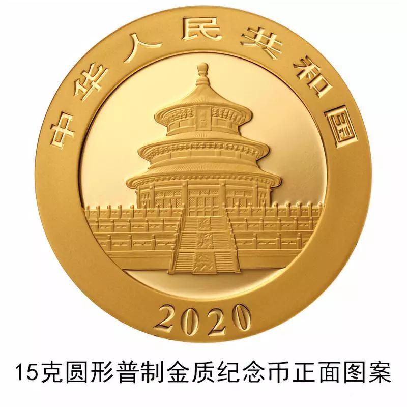 """中国面值1万的""""硬币""""来了!长这样,牛在哪里?"""