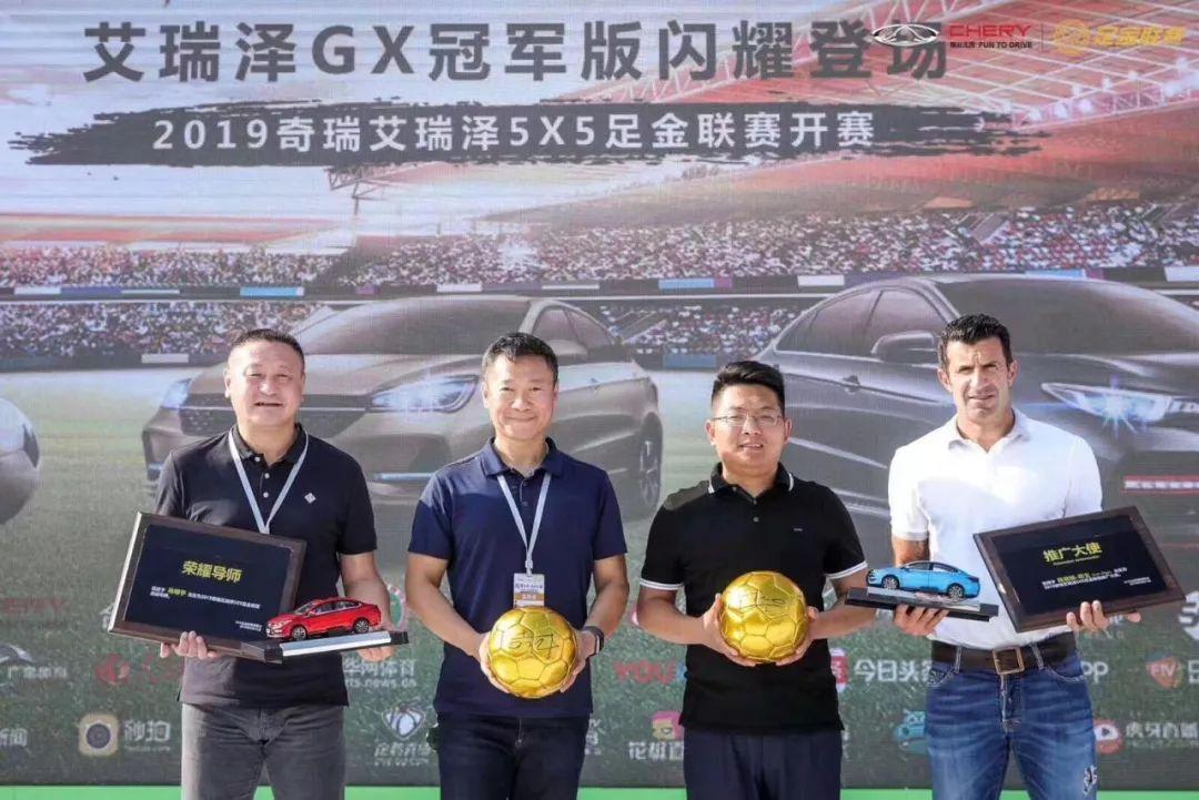 带领新浪体育转型4年后魏江雷离职