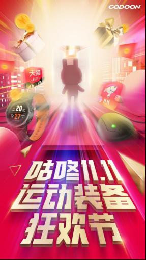 http://www.110tao.com/dianshanglingshou/88059.html