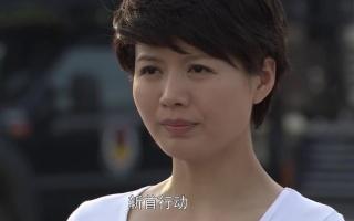 火凤凰:队长要实施斩首行动,女兵脸色不对劲,原来司令是她爸