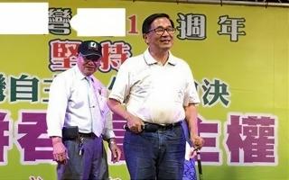 陈水扁狱外拉票 称拿不下百万票就跳圳沟 引绿党紧张