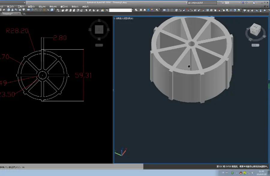 cad命令练习题一个矩形孔的图形阵列像啥来着?绘制画法圆形有几个图片