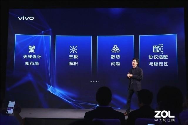 5G不只是换基带 最低价5G手机iQOO Pro揭秘