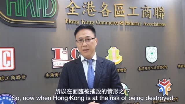 香港各界发声:守护香港,有你有我