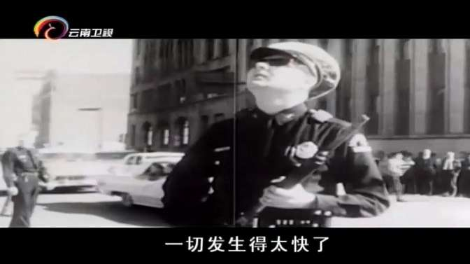 美国肯尼迪总统遇刺事件,正在直播的摄像机,记录下这一惊险时刻