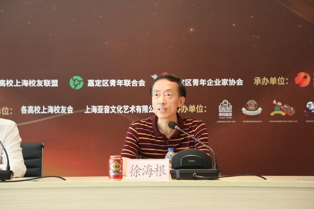 Bose杯上海市首届木吉他大赛于上海嘉定区开幕