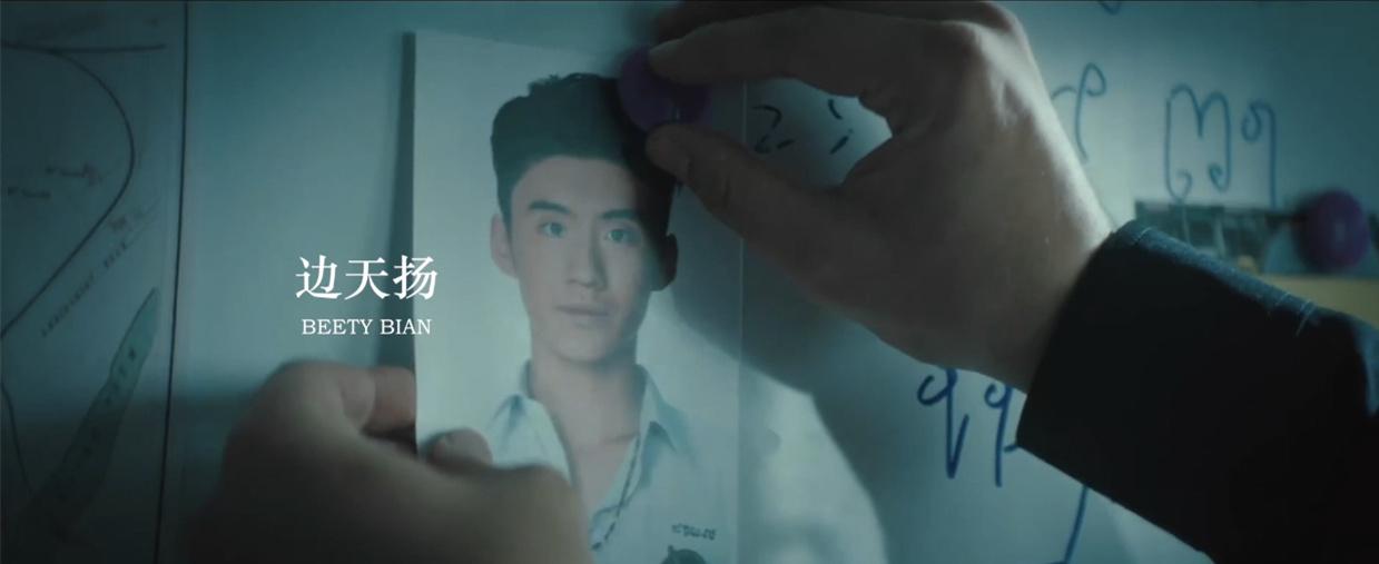 边天扬《误杀》首演反派搭档陈冲演母子
