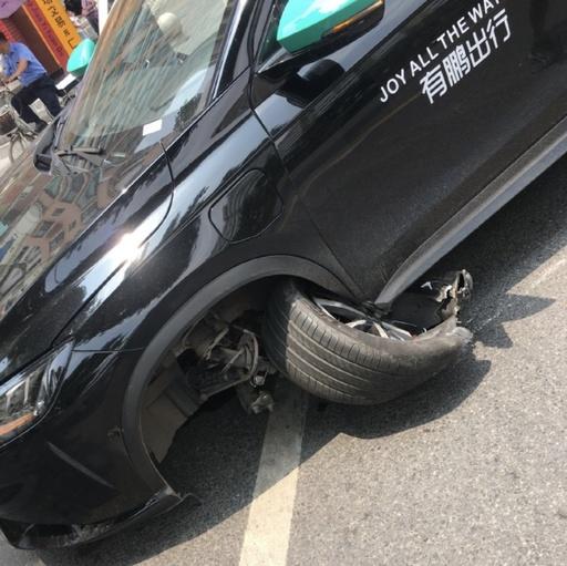 小鹏G3事故车轮被撞烂,官方调查结果:不是断轴
