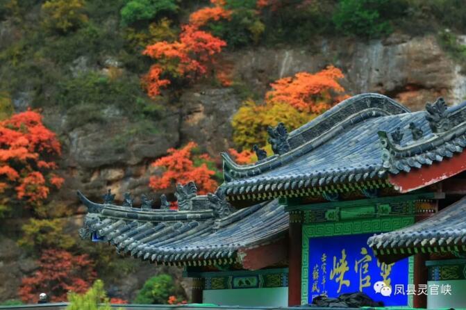灵官峡景区现计划于2019年12月18日至2010年1月23日