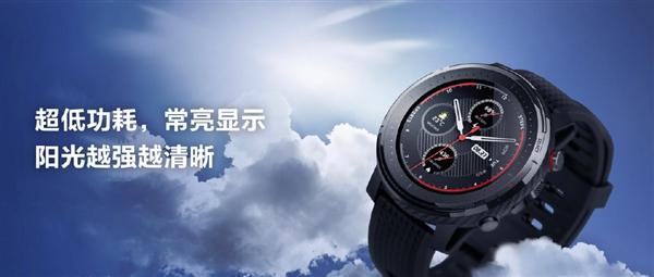双芯双系统 华米Amazfit 智能运动手表3发布:专业旗舰