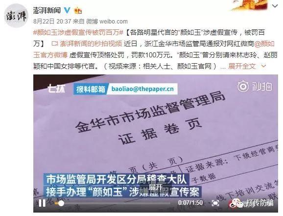 http://www.zgcg360.com/meizhuangrihua/434325.html