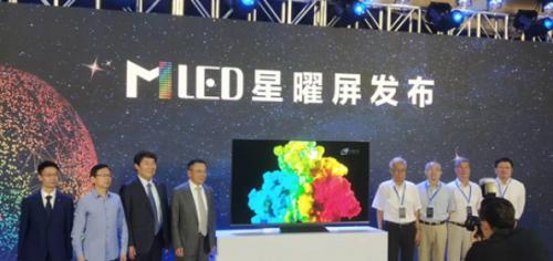 凤凰网:CES开启Mini LED应用元年,TCL华星迎来收获期