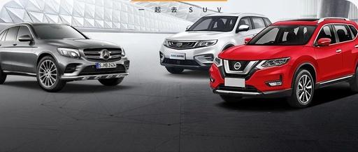 7月份卖得最火的10款SUV,看到第一台就知道咱中国人多有钱