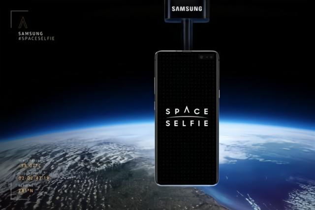三星即将启动SpaceSelfie服务: