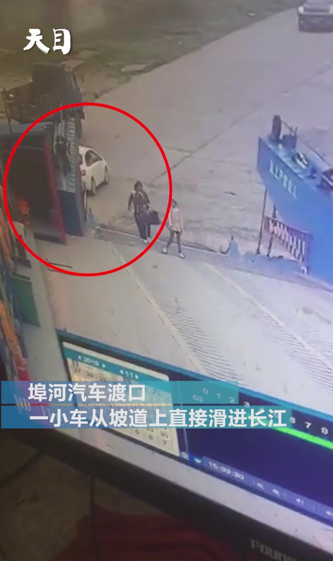 湖北荆州一小车渡口滑进长江中 众人下水救援