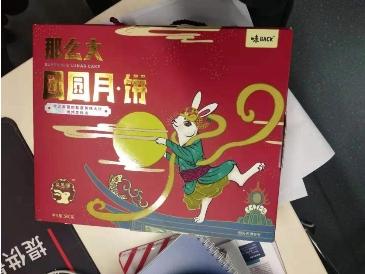 http://www.weixinrensheng.com/zhichang/775615.html