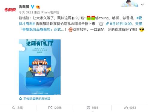 http://www.jindafengzhubao.com/zhubaoshichang/26326.html