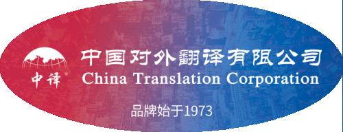 人工智能时代,翻译人才如何突围?