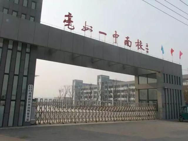 安徽一中學8名學生集體放棄清華北大 原因讓人意外