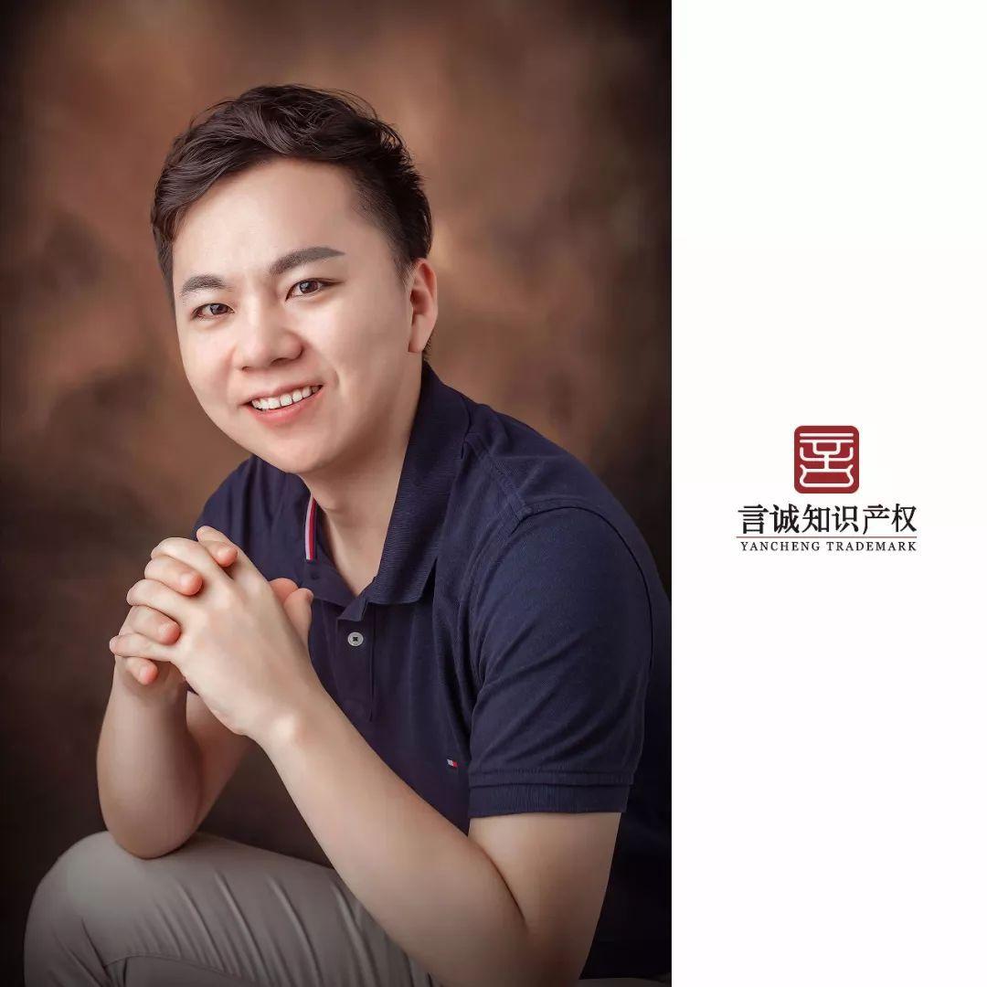福建言诚知识产权管理股份有限公司林俊贤