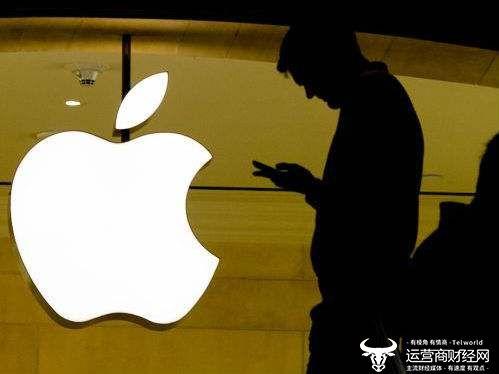 绥化市地图_苹果涉港APP已下架称威胁大众战斗 回应是赤心仍然为轻率?