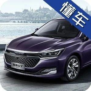 """汽车界的""""红米""""!这些中国品牌轿车,越级不是嘴上说说"""