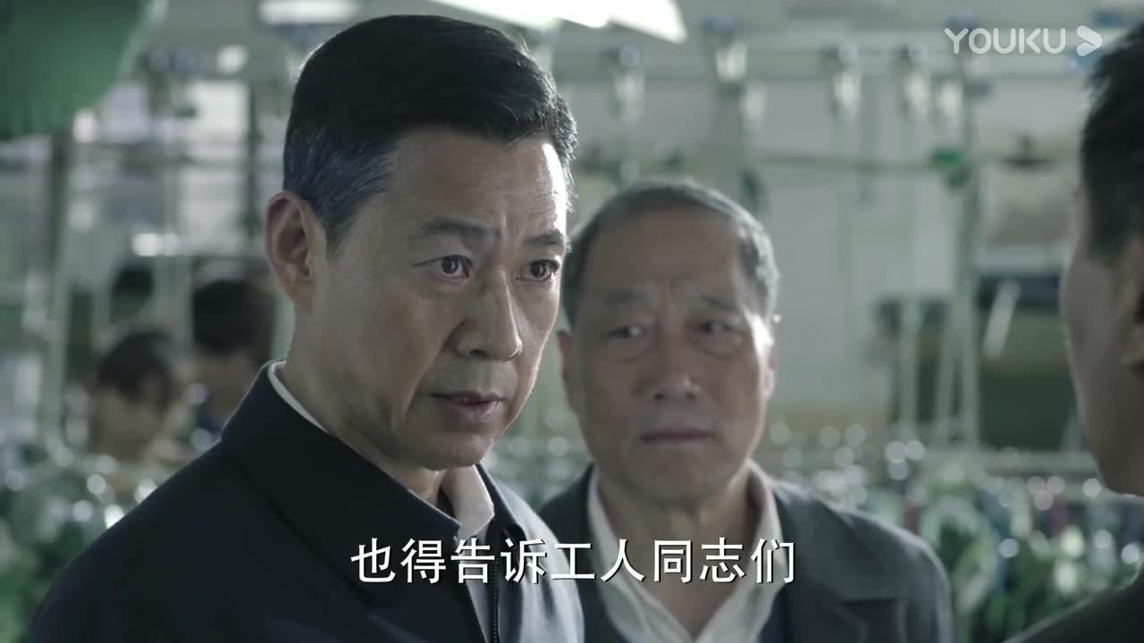 孙连城作为反面教材,沙瑞金打开工厂大门,受到工人的热烈鼓掌